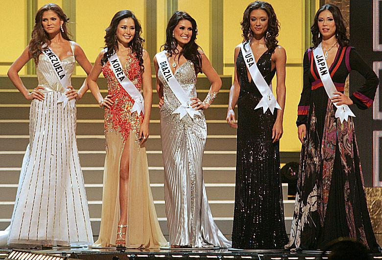 Когда состоялся конкурс красоты